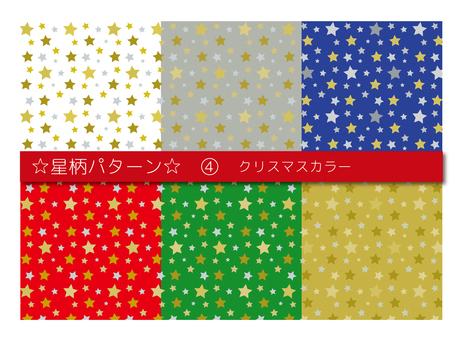 Stars pattern seamless set 4