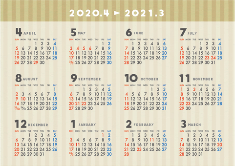 Calendar _ horizontal B beginning April 2020