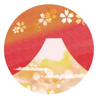 Maru Fuji