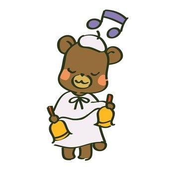 Bear ringing bear