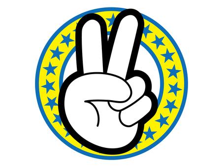 Hand icon 20