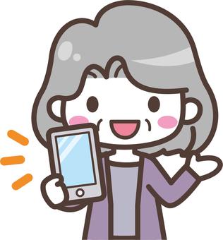 Female _ old man 1 _ smartphone-show _ upper body