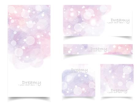 Dream color frame set ver01