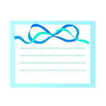 Blue ribbon message card