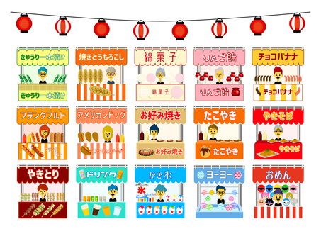 Summer festival stall illustration set 01