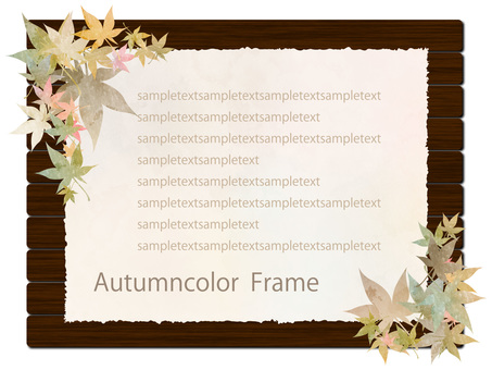Autumn color frame 72