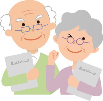 81112. Senior couple 2