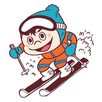 Ski boys