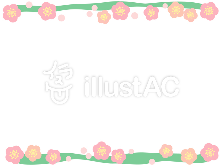 梅の花のフレーム可愛い花模様の飾り枠素材イラスト No 無料イラストなら イラストac