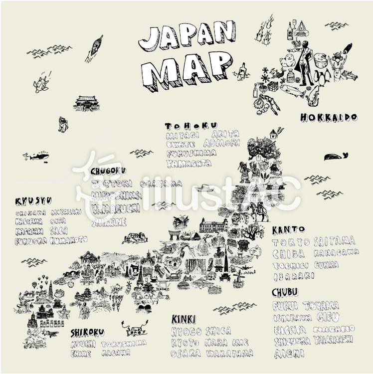 日本地図イラストのイラスト