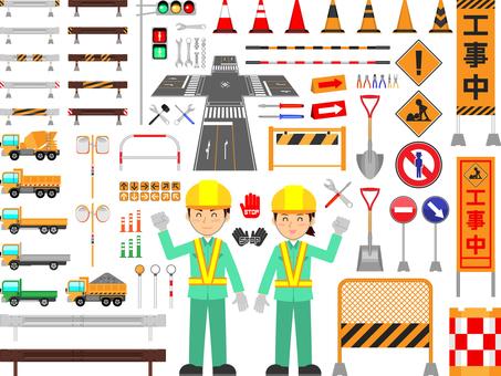 道路工事セット
