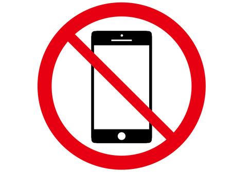 Smartphone prohibited mark