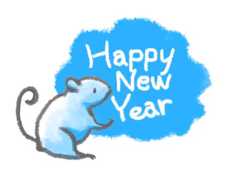 쥐 새해 복 많이 받으세요
