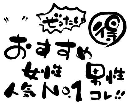 Handwritten characters for menus 1 Black