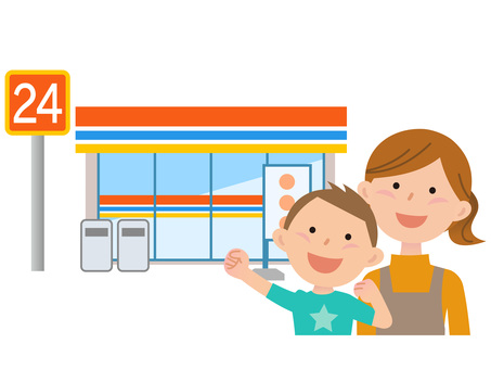 51115. Convenience store and parent and child
