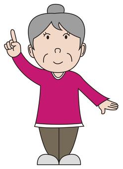 Grandmother _ flash