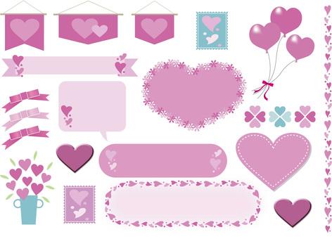 Heart variety