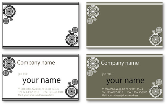 Business card set 04 (black)