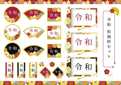Shingengo Dewar Frame 03