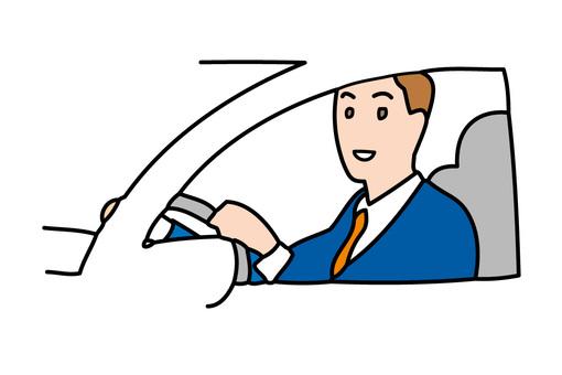 Car Businessman 1-3