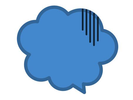 (Transparent) Blue disappointing mokumoku speech bubble