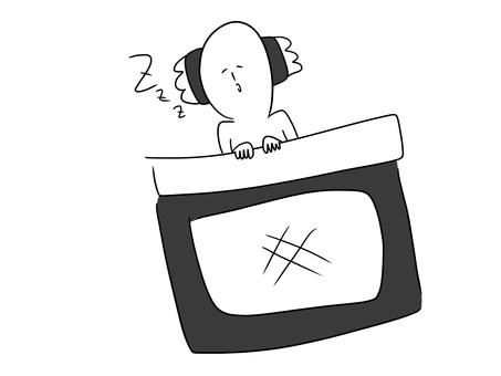 A sleeping person