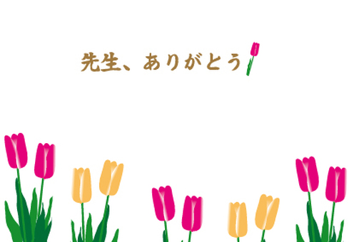 Tulip Spring graduate message card