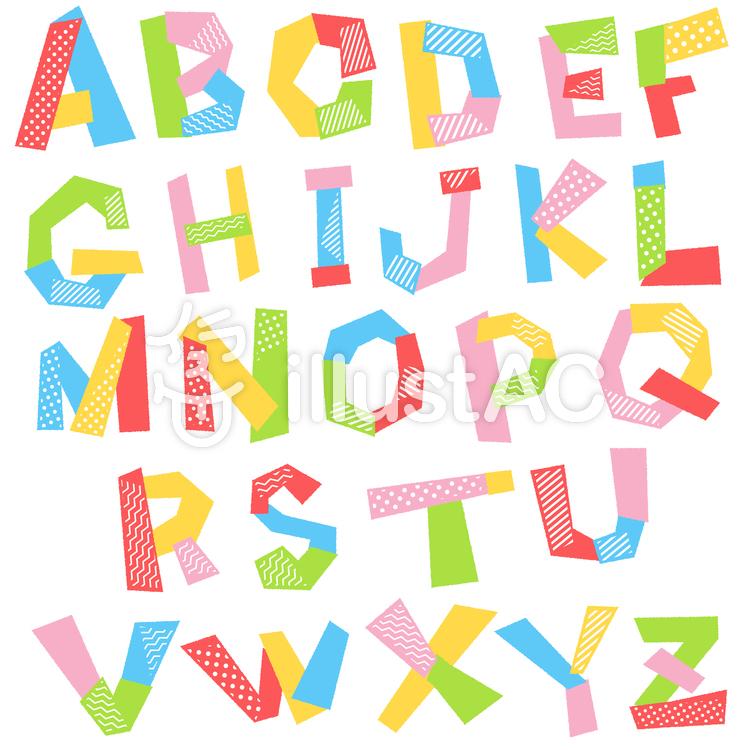 ゆる文字アルファベット5b・大文字
