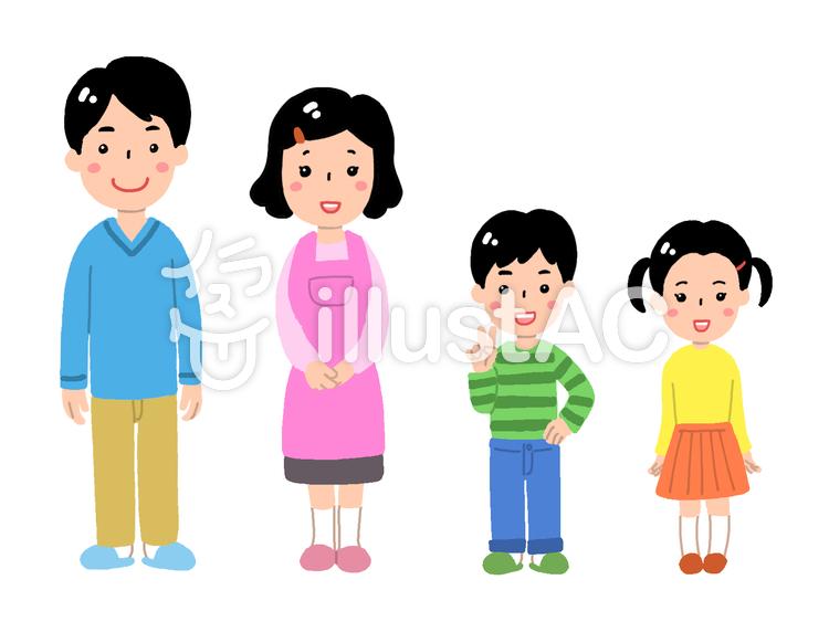 両親と子ども(部屋着)のイラスト