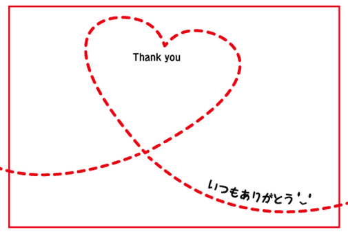 Message card (Thank you)
