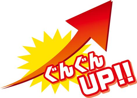Gunun up
