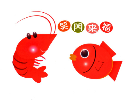Shrimp elephant & Taikichi