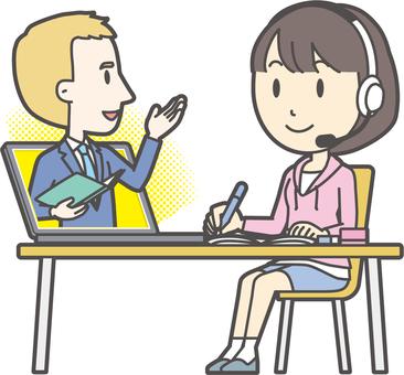 Online Learning-002-Set