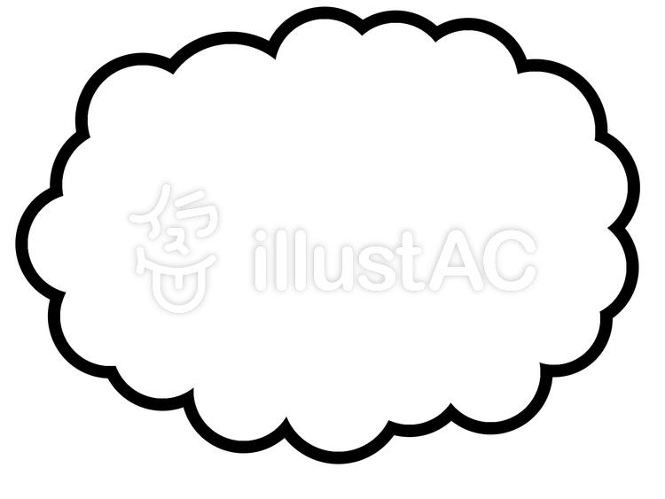 雲形吹き出しのイラスト