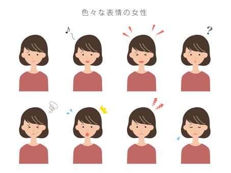 色々な表情の女性03