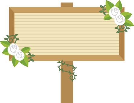 板1(花1)