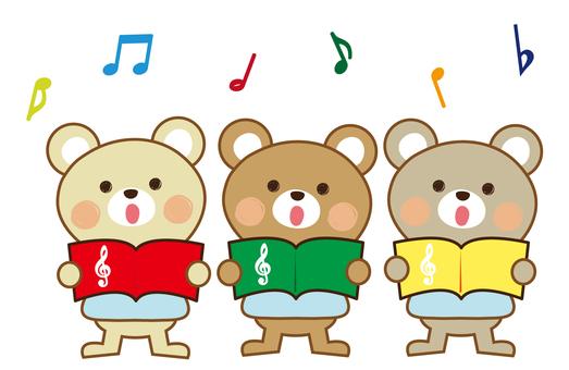Song _ Kuma 2