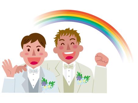 Marriage between men-Rainbow 1