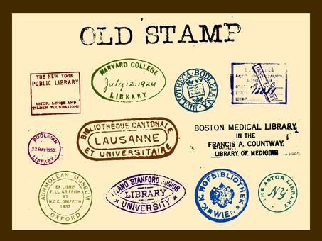 오래된 우표