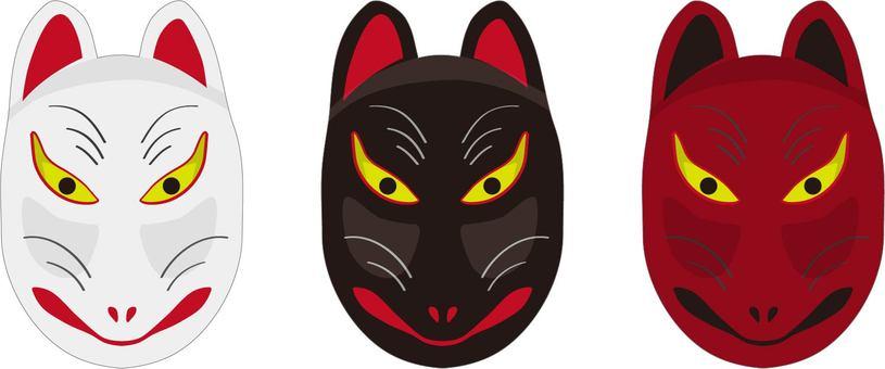Okinawa fox