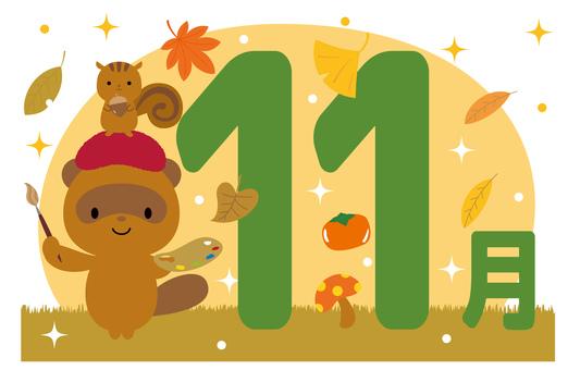 11月 カレンダー 見出し