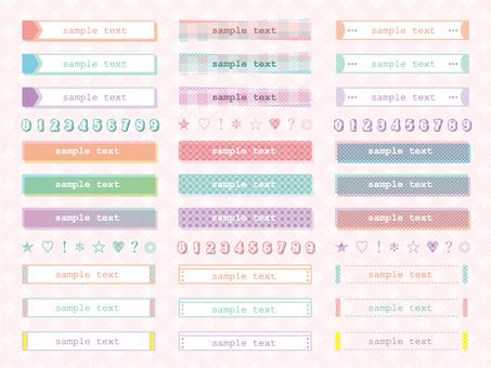 Simple subheading _ Soft pastel