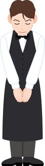 Waiter Girlson Bow