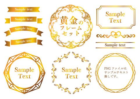 Golden frame set
