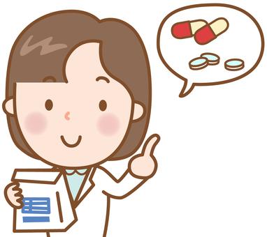 Pharmacist woman: explanation