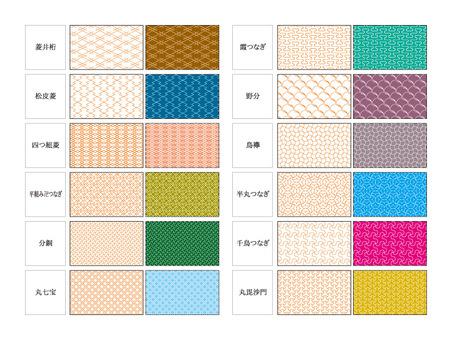 Swatch series Japanese Pattern 12 species 5