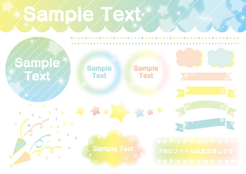 Hohohoh glitter pastel set
