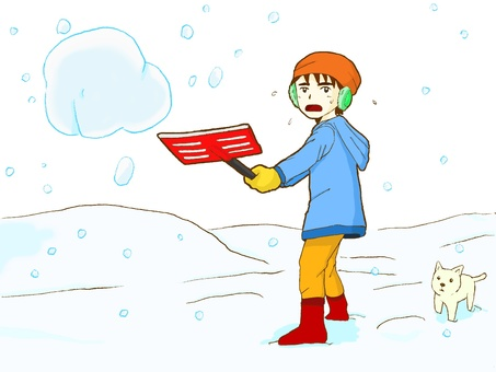 It is snow covered 02