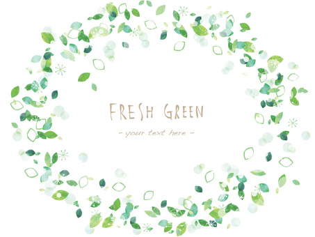 Fresh green frame ver14