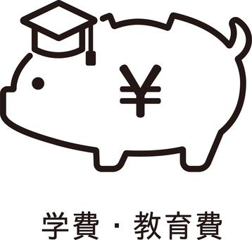学費・教育費のアイコン